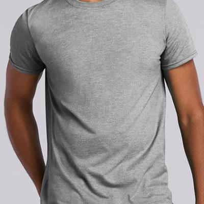 Šedé pánské tričko Gildan Softstyle